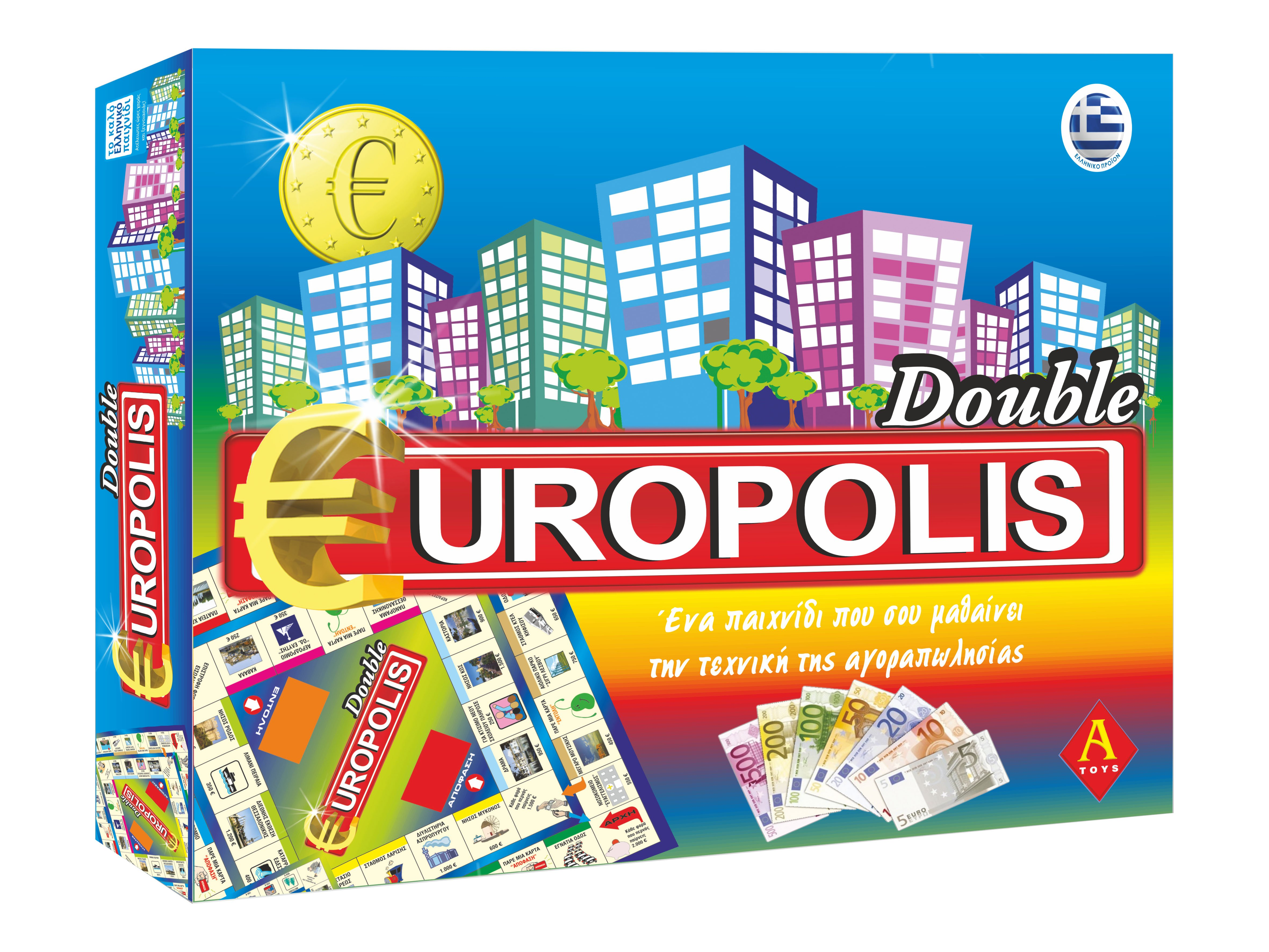 ΚΩΔ. 0102  Europolis Double Διαστάσεις: 28x35x5cm