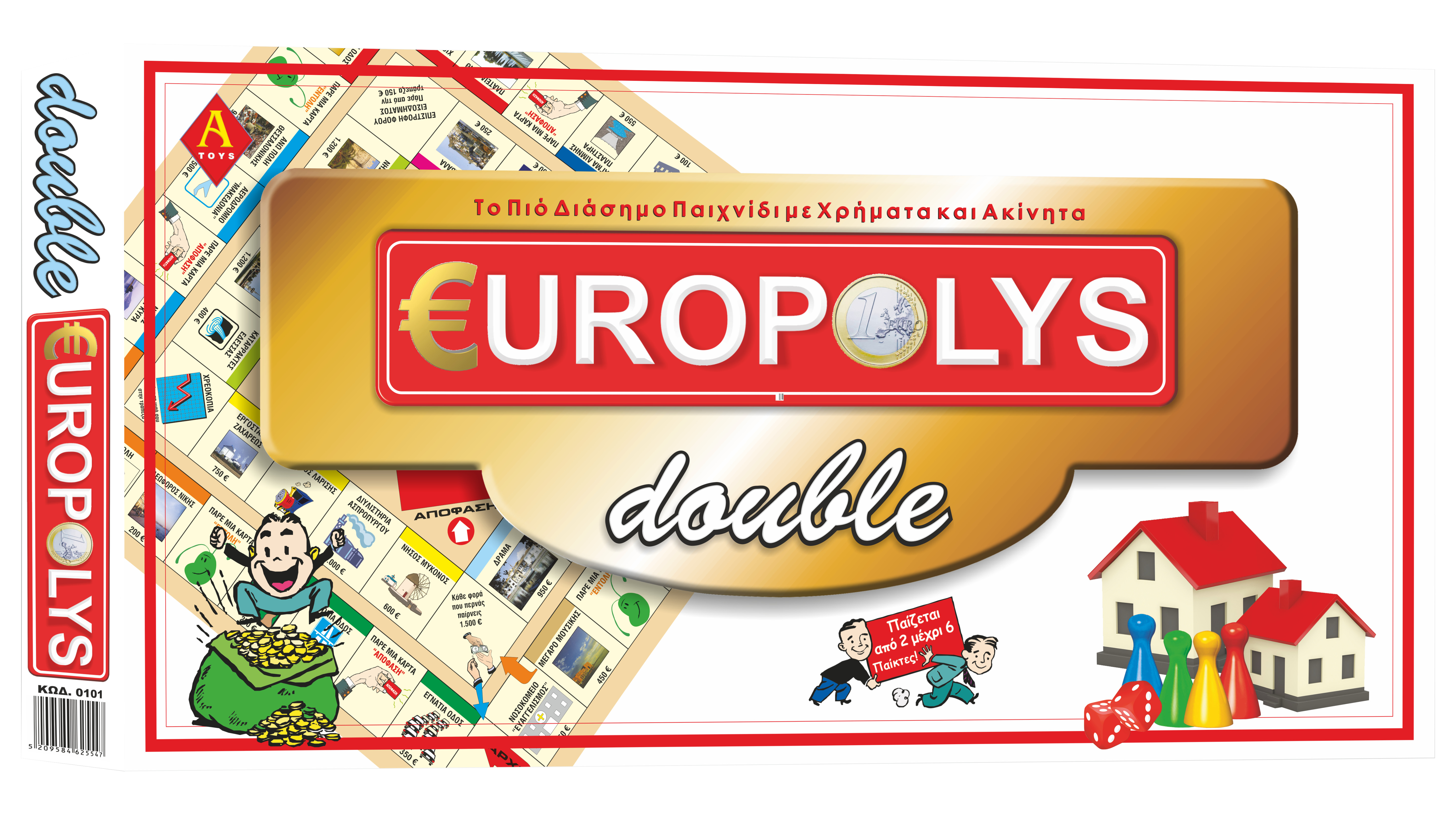κωδ. 0101 Europoly  Διαστάσεις: 25x50x4cm