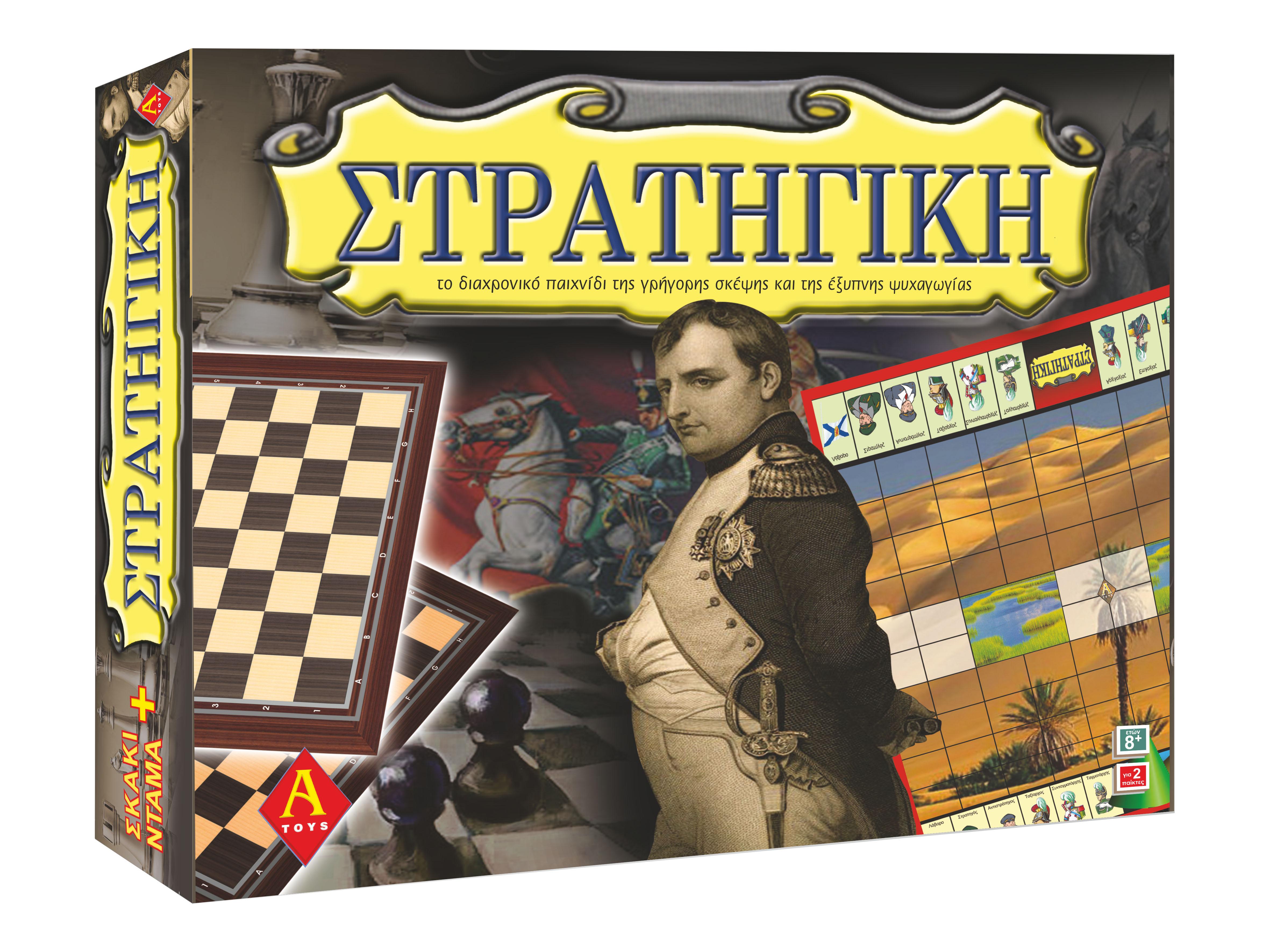 ΚΩΔ. 0103 Στρατηγική με σκάκι-ντάμα Διαστάσεις: 28x35x5cm