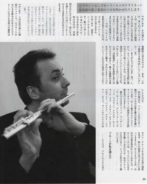 Pipers 2007 (Japan) Part 3