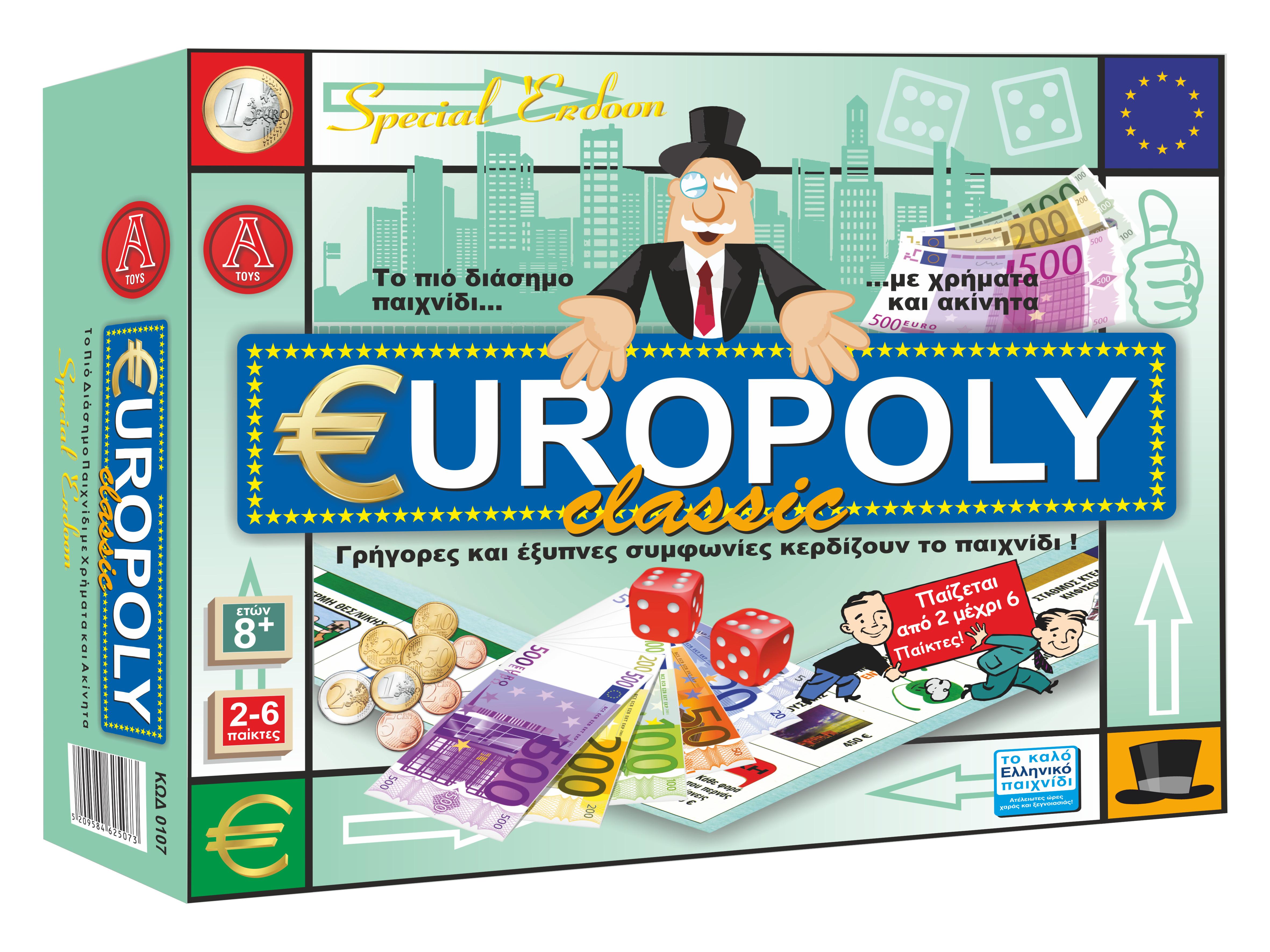 ΚΩΔ. 0107 Europoly Special Διαστάσεις: 28x35x8cm