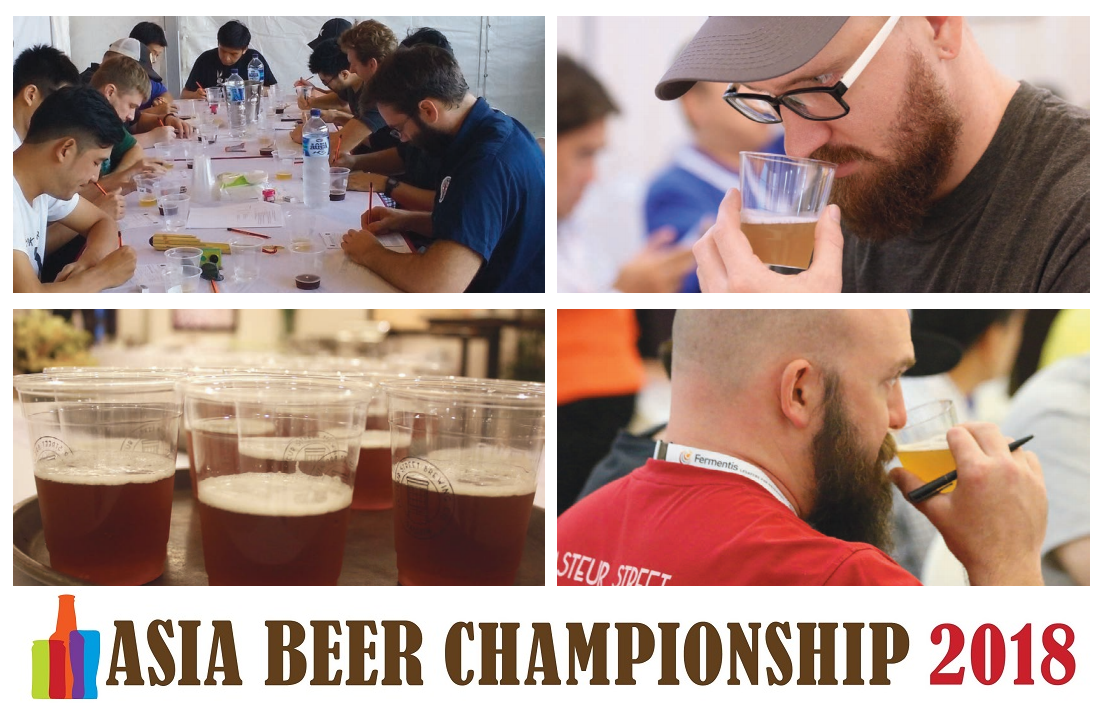 Asia Beer Championship