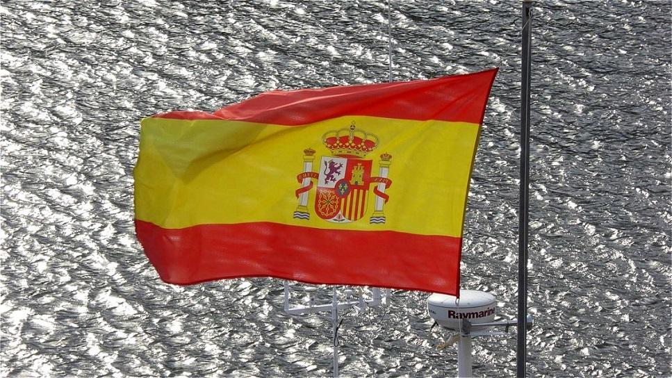 Wir sind auf spanischem Hoheitsgebiet