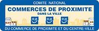 """JNCP: Panneaux 3 """"Sourires"""""""