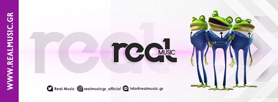 Real Music - Δισκογραφική Εταιρία