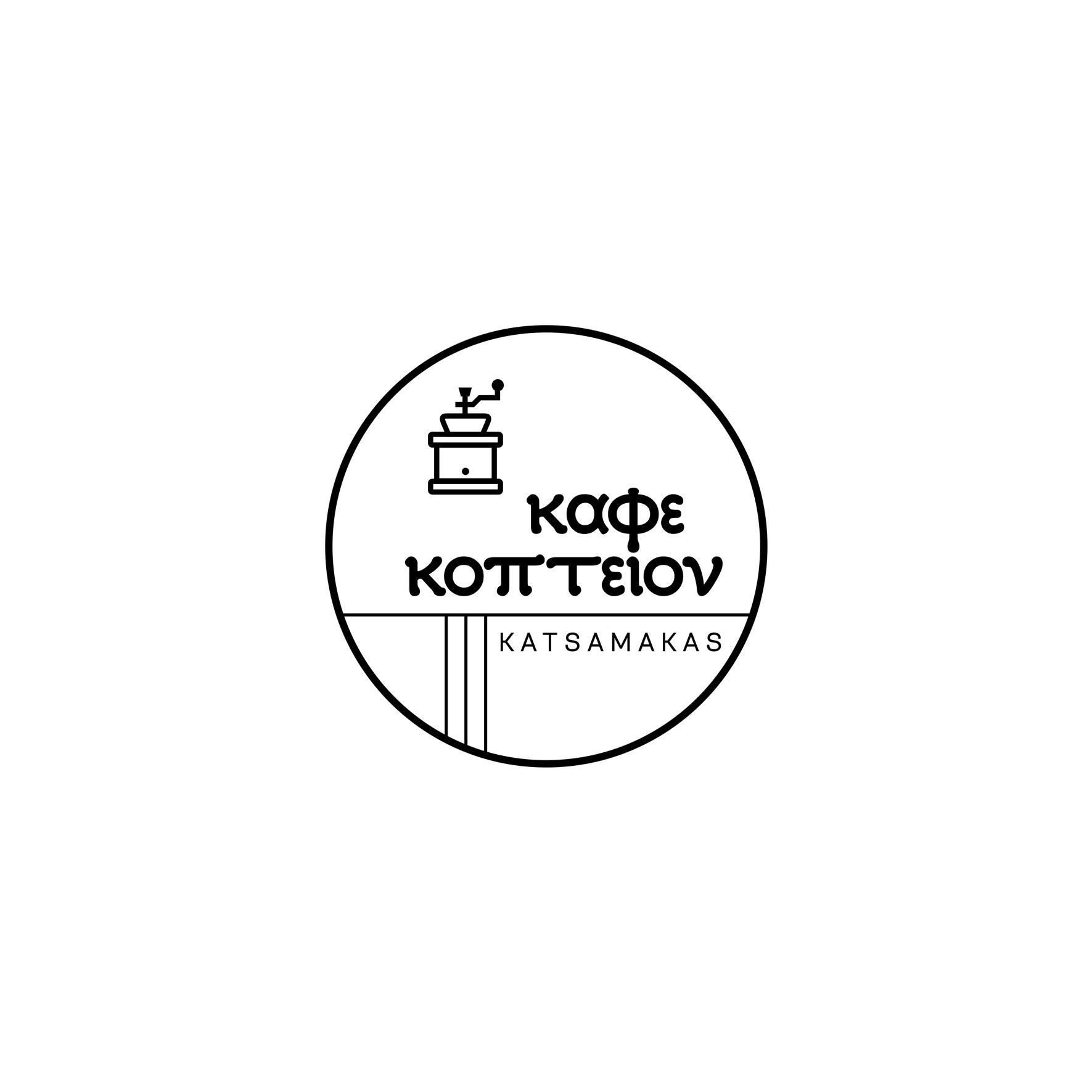 https://0501.nccdn.net/4_2/000/000/038/2d3/logo-katsamakas-by-koukida-1771x1771.jpg