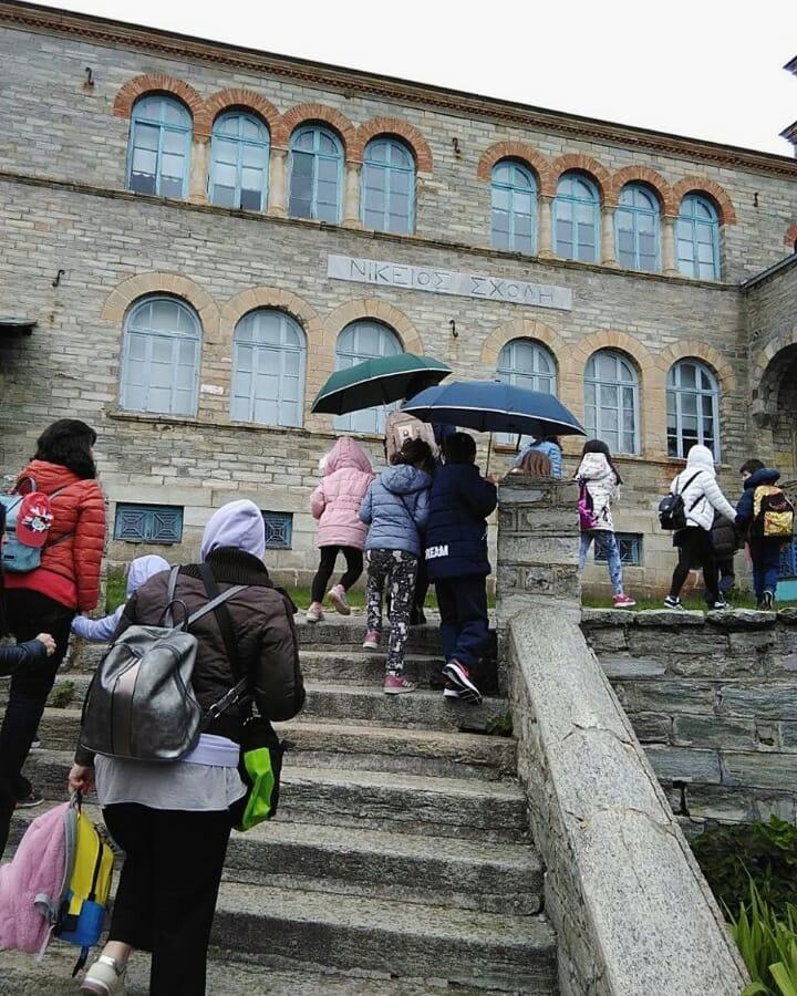 Επίσκεψη στη  Νίκειος  Σχολή