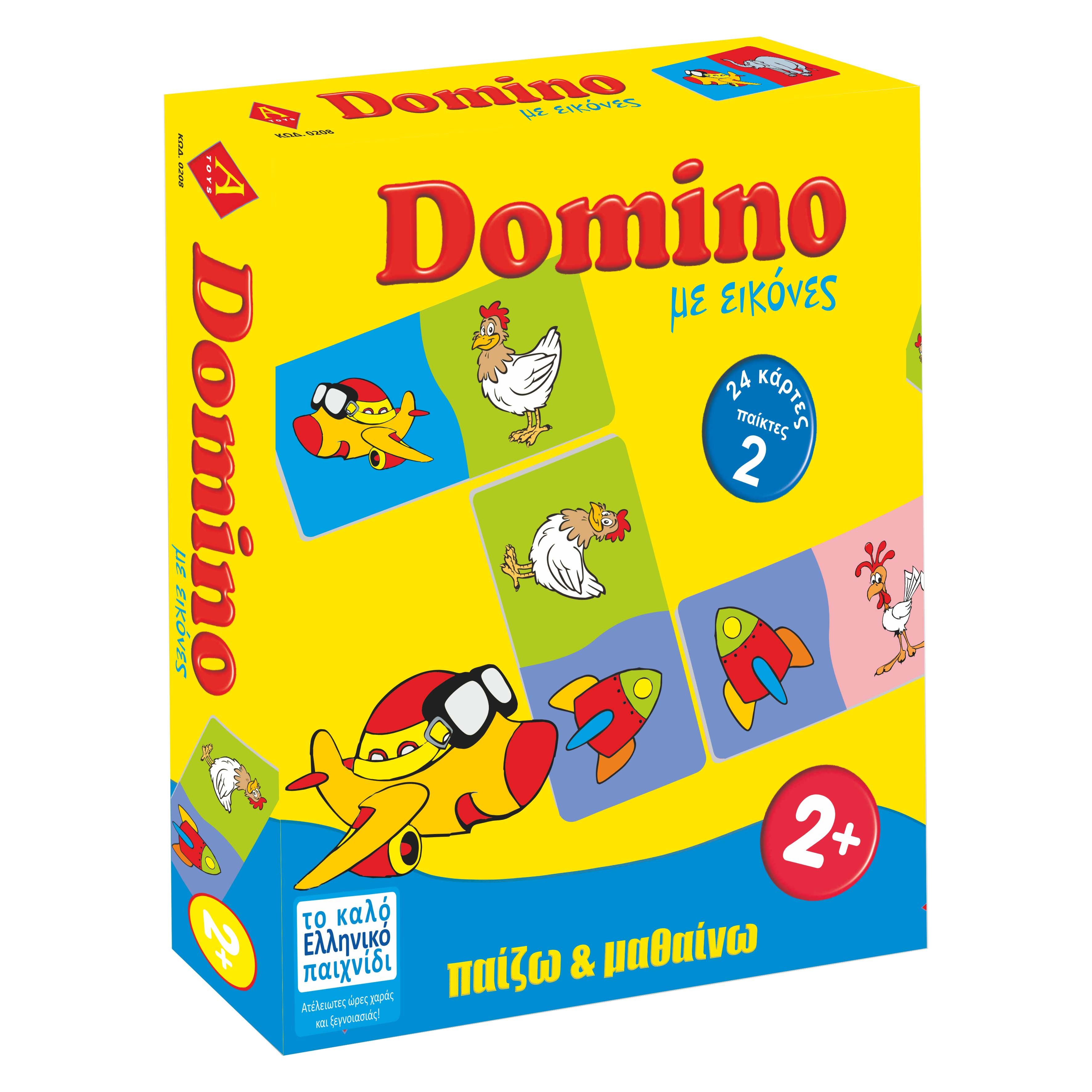 ΚΩΔ: 0208 Domino Διαστάσεις : 24x28x5cm