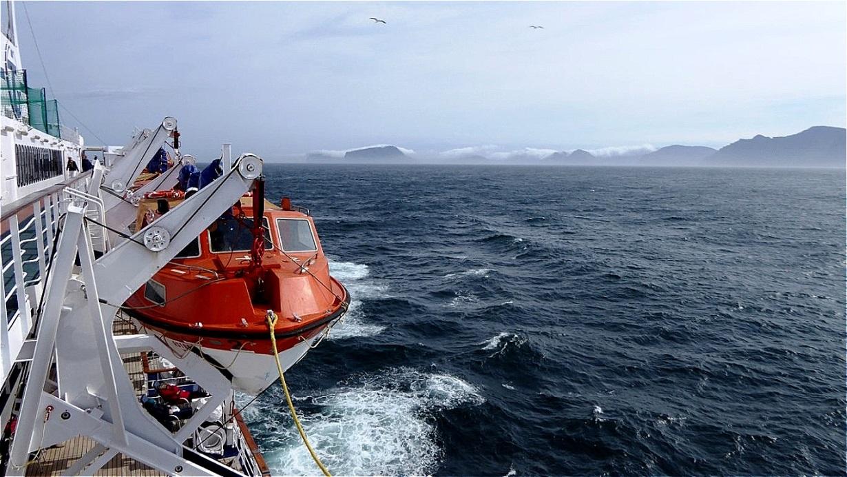 Im Dunst - die Färöer Inseln