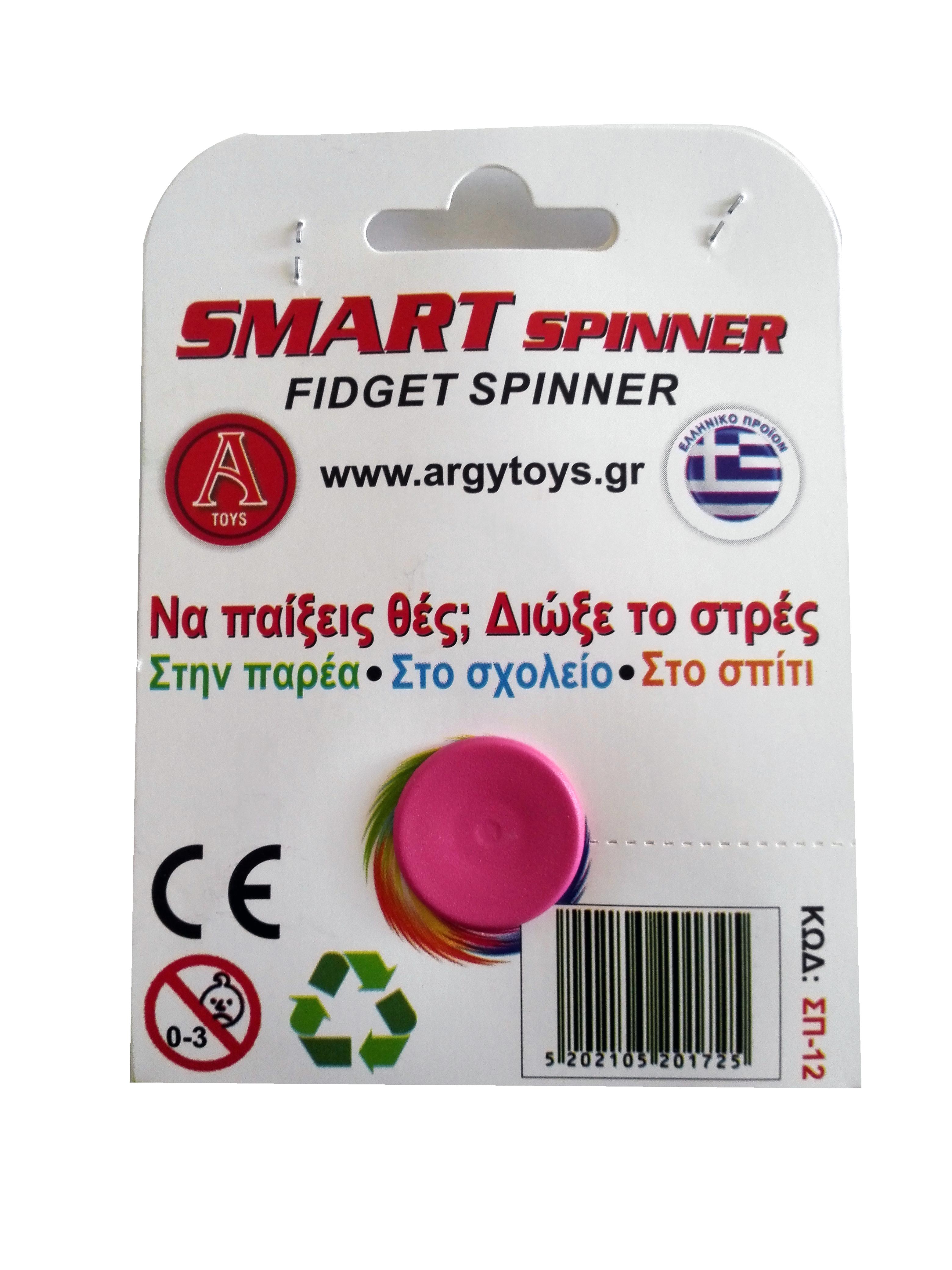 ΚΩΔ: ΣΠ-12 Fidget Spinner Διάφορα χρώματα