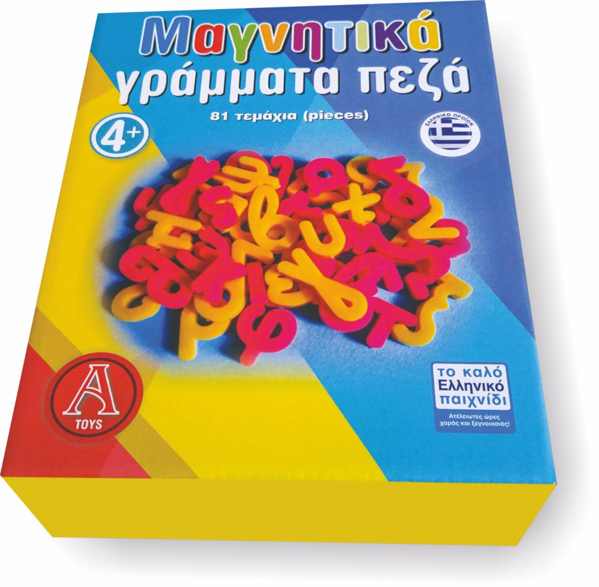 ΚΩΔ: 0402 Μαγνητικά γράμματα πεζά 81τεμ. Διαστάσεις : 21x16.5x6.5cm