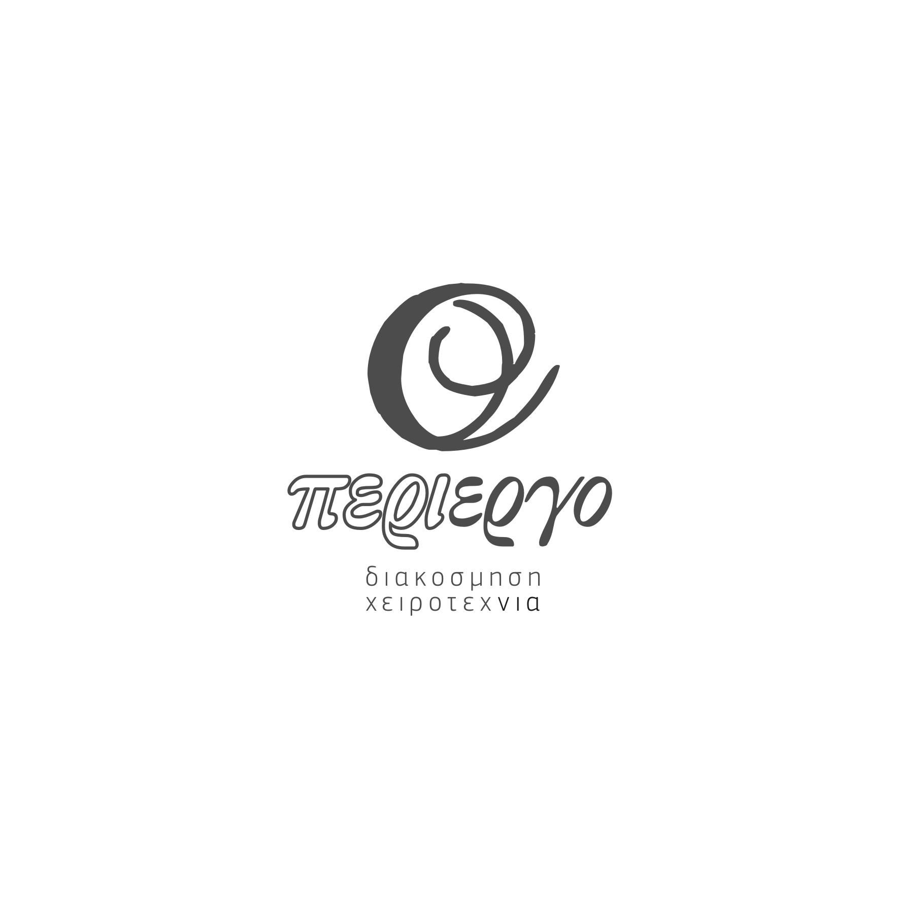 https://0501.nccdn.net/4_2/000/000/06b/a1b/periergo_by_koukida.jpg