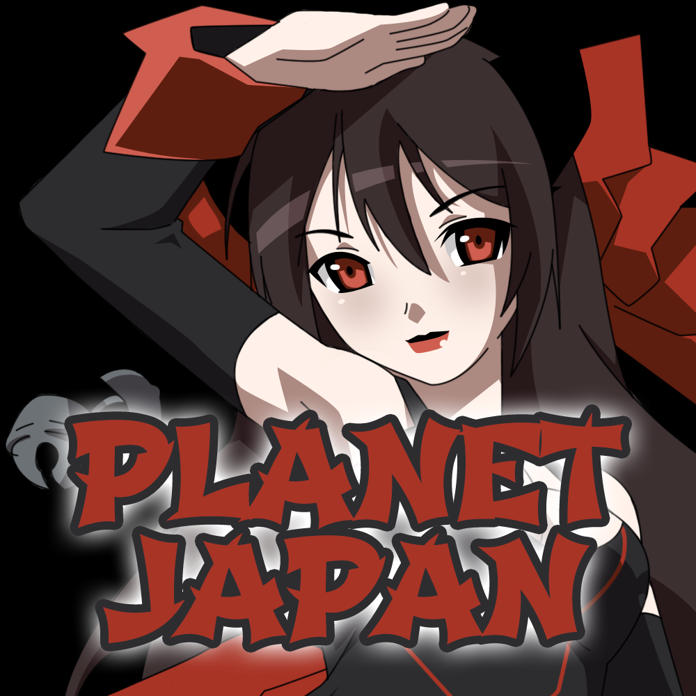 Planet Japan Renate und Sascha Zorn OG