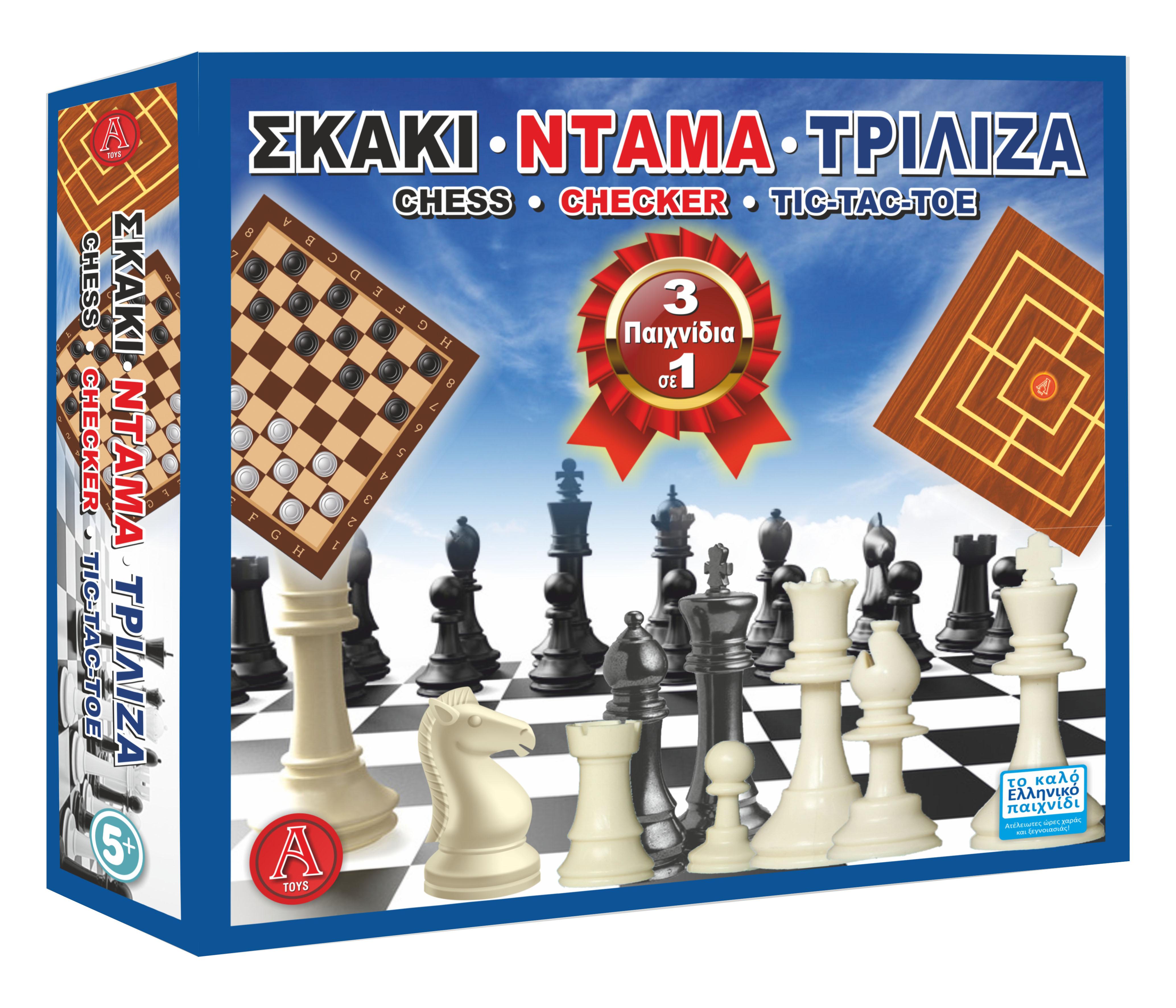 ΚΩΔ. 0106 Σκάκι Ντάμα Τρίλιζα Διαστάσεις: 27x28x7cm