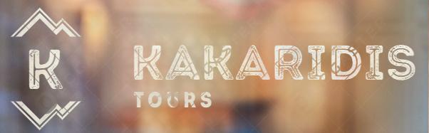 Kakaridis Tours
