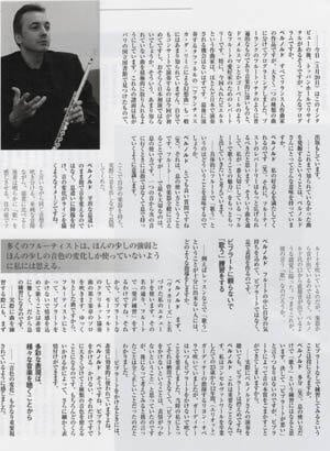 Pipers 2007 (Japan) Part 2